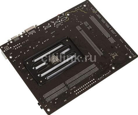 Motherboard Amd Fm2fm2 Gigabyte F2a68hm Ds2 купить материнская плата gigabyte ga f2a68hm ds2 по выгодной цене в интернет магазине ситилинк