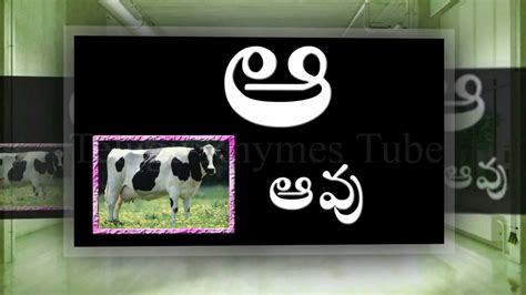 in with pictures learn telugu alphabets with pictures for