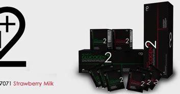 Promo Moment Glucogen Plus 2 Glucogen 2 Mini Box manfaat utama moment glucogen plus 2 moment glucogen