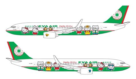 Legobrick Hello Air Plane Sanrio Brand air 215 hello air plane