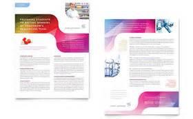pharmacy school newsletter template design