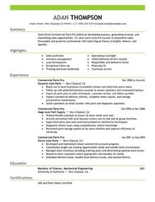 Commercial Parts Pro Resume Sample My Perfect Resume