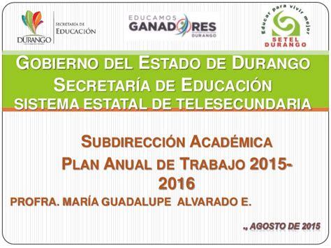 plan anual de trabajo de ie 2016 plan anual 2015 2016