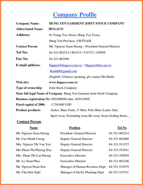 template for business profile 4 company profile template doc company letterhead