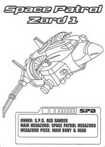 lion zord coloring pages space patrol zord 1 coloring page free printable
