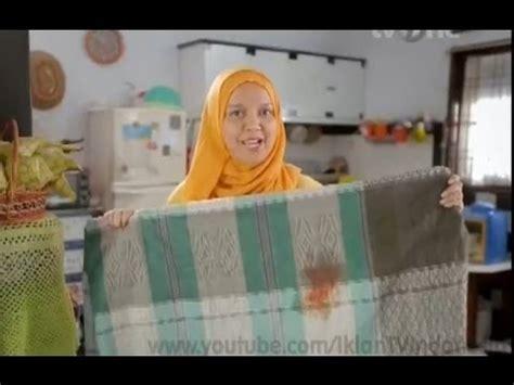 Pemutih Pakaian Vanish iklan vanish pemutih pakaian edisi ramadhan 2015