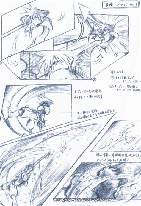 Makan Tidur Anime anime dan prosess pembuatannya juru kunci