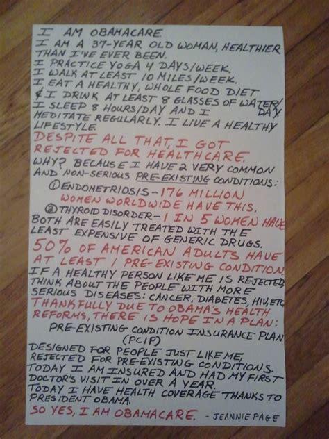 I am Obamacare.   elephant journal