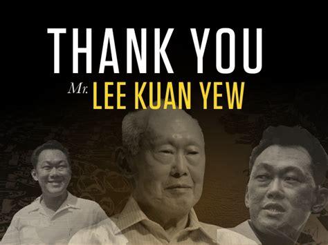Lee Kuan Yew Meme - leadership lessons from lee kuan yew rememberinglky
