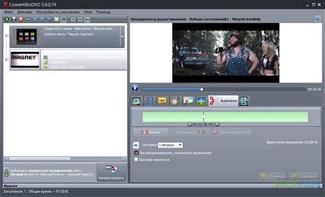 download mp3 cutter for windows 7 ultimate convertx to dvd torrent sent by benny craig nevada