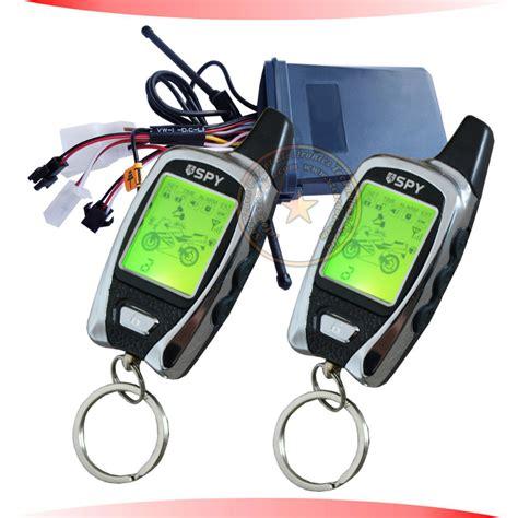 Aliexpress.com : Buy Spy motorbike alarm,LCD motorcycle