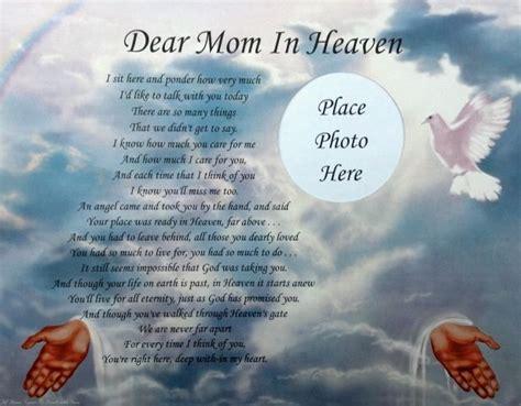 In Memory Birthday Quotes Dear Mom In Heaven Memorial Poem In Loving Memory Of