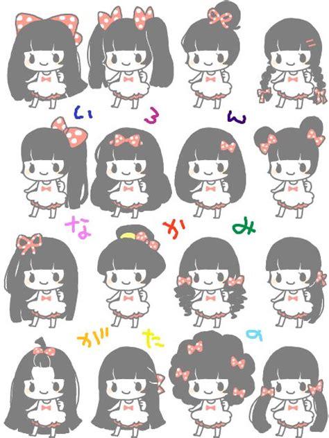 cute hairstyles anime kawaii kawaii my brains out pinterest kawaii hair