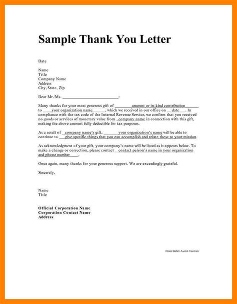 How To Write A Resume Letter For by 2 How To Write A Thank You Letter For A Gift Emt Resume