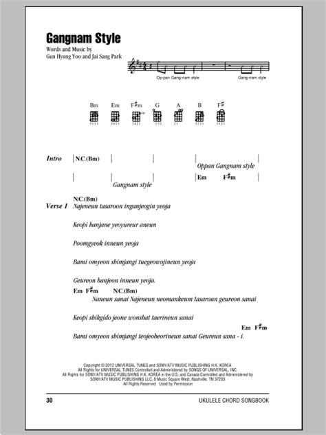 gangnam pattern tablature guitare gangnam style de psy ukulele