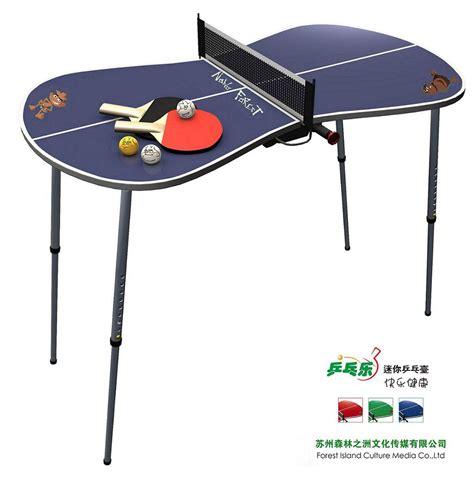small ping pong table china mini foldable ping pong table blue yy12tts01 b