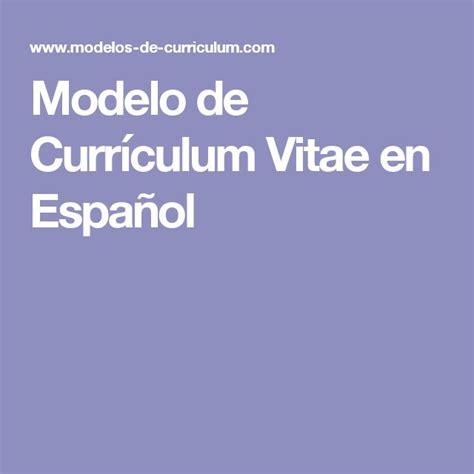 Modelo De Curriculum Vitae Foliado Y Rubricado Modelo De Curr 237 Culum Vitae En Espa 241 Ol Curr 205 Culum Vitae Curr 237 Culum En Espa 241 Ol Y