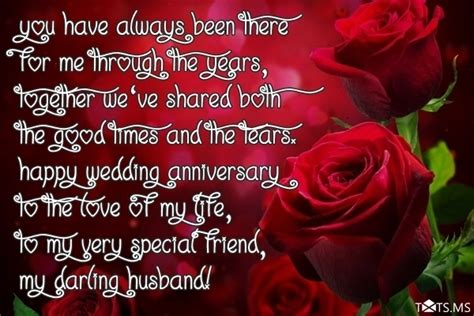 Wedding Anniversary Quote For Whatsapp by Anniversary Wishes For Husband Quotes Messages Images