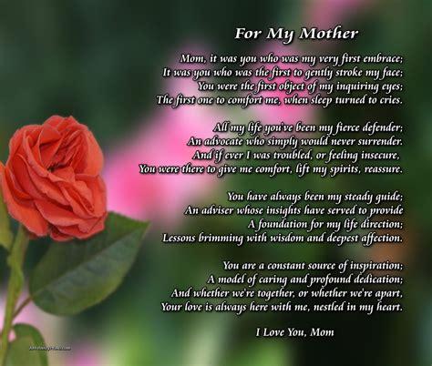 A Child's Prayer Poem