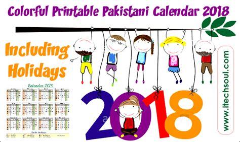 printable calendar 2018 pakistan colorful printable pakistani calendar 2018 including