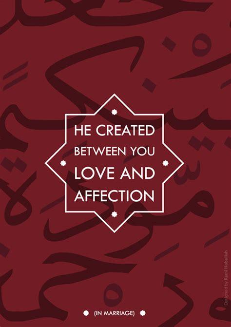 beautiful islamic calligraphy typography verses