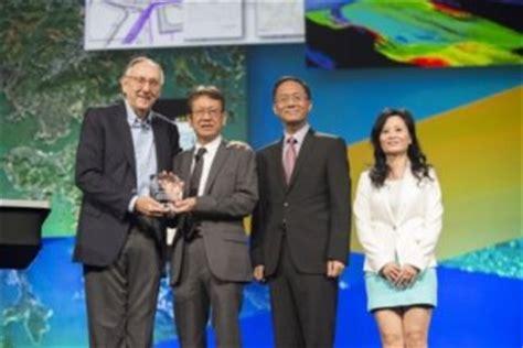 jack expressed  appreciation   presented  enterprise gis award