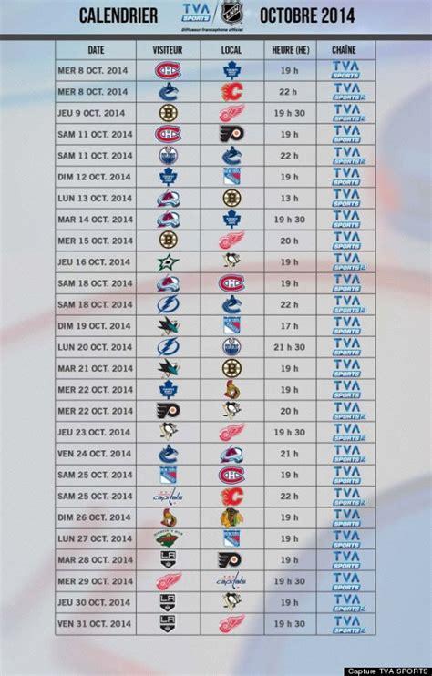 Calendrier Canadien De Montreal Tva Sports D 233 Voile Calendrier De La Prochaine Saison