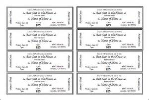ticket templates free sle templates