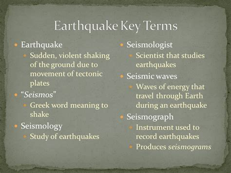 earthquake glossary earthquake introduction ppt video online download