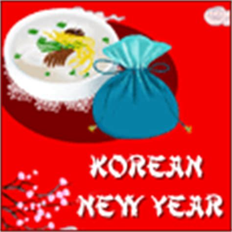 korean new year greeting korean new year cards free korean new year wishes