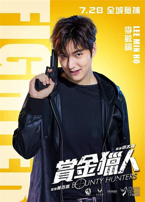 download film lee min ho bounty hunters 381 best images about lee min ho on pinterest incheon