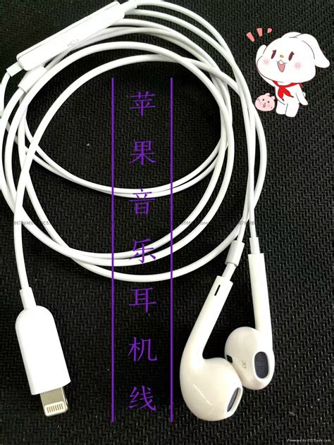 Headset Apple Iphone 5 apple iphone 5 6 7 lightning headset iphone 7 数字耳机线 apple iphone 7 headset phone china