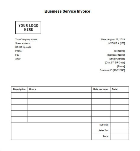 business receipt template 14 free sle exle