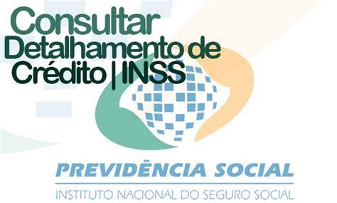extrato previdencia social para irpf 2016 dataprev inss irpf 2016 newhairstylesformen2014 com