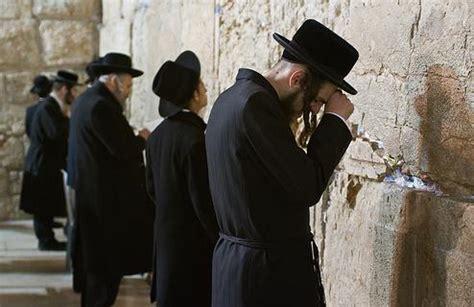 imagenes judios orando 4380541192 9abf7e84c9 jpg