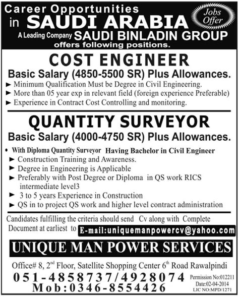 quantity surveyor job saudi binladin group job cost engineer  june jhang jobs