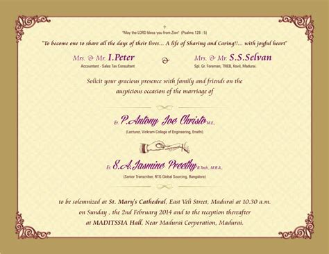 Christian Marriage Card Design christian wedding card create design