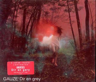 Cd Single Dir En Grey Yokan Limited Edition new noise dir en grey gauze