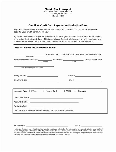 Automatic Credit Card Payment Authorization Form Template by 5 Automatic Payment Authorization Form Template Iaavt