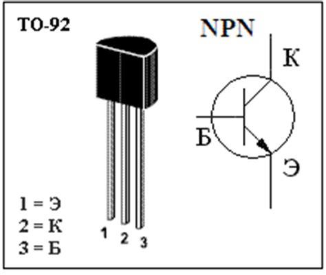 Transistor C5344 C 5344 считаем до 158 форумные игры компьютерный