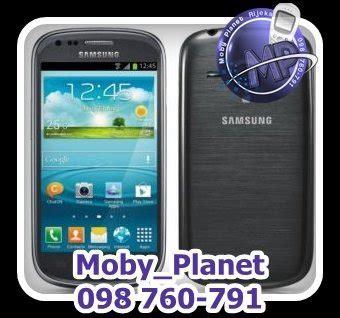 Hp Samsung S3 Mini I8190 samsung galaxy s3 s 3 s 3 i8190 mini plavi dostava osobno ili hp