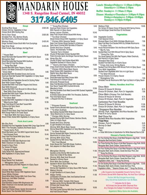 mandarin house menu mandarin house carmel in 46032 yellowbook