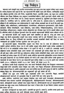 page layout meaning in hindi mahabharata in hindi language auto design tech
