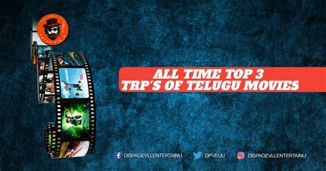 film india untara all time top 3 trp s of telugu movies dis page vll