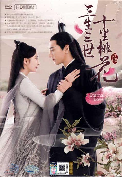 eternal love hd shooting version complete episode