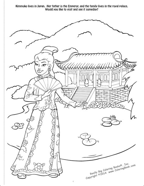water princess coloring pages coloring books fairies princesses really big coloring book