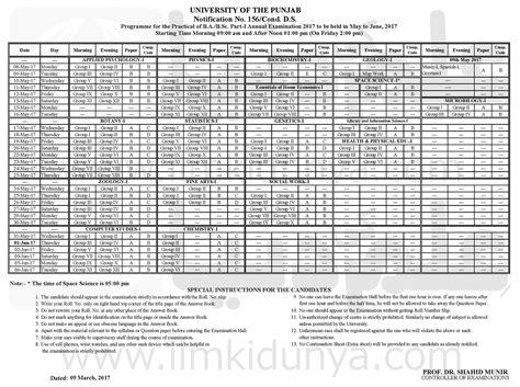 Bsc Finder Punjab Pu Ba Date Sheet 2018 Pu Lahore Ba Date Sheet 2018