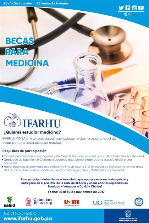 concurso de becas del ifharu panama 2017 concurso becas para medicina ifarhu