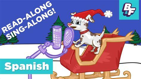 feliz navidad you tube children christmas plays sing along children song with cosmo and basho friends 161 feliz navidad