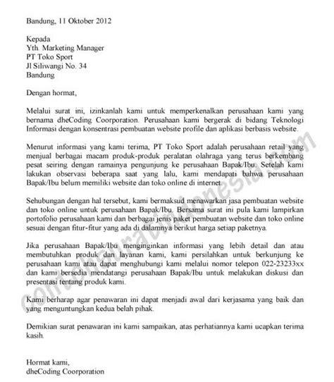 Cara Nulis Nama Dalam Lop Lamaran Kerja by Contoh Advertisement Yang Baik Wall Ppx